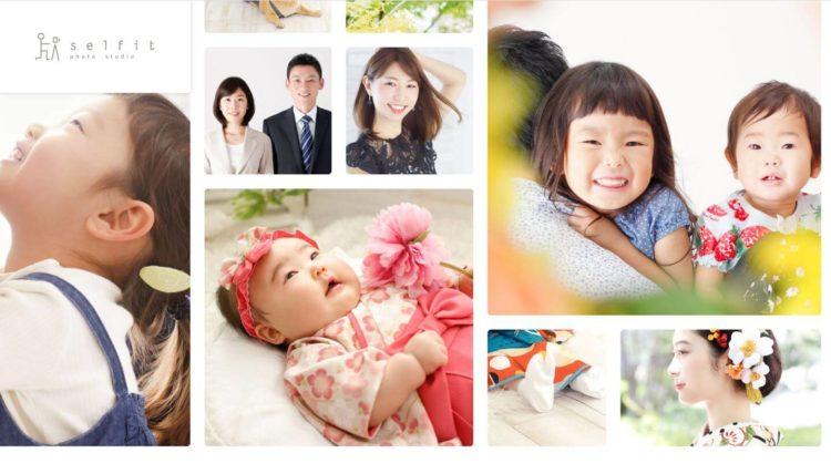 名古屋で撮れるビジネスプロフィール写真におすすめの写真スタジオ10選6