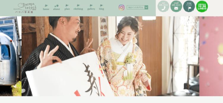 石川県でおすすめの婚活写真が綺麗に撮れる写真スタジオ10選6