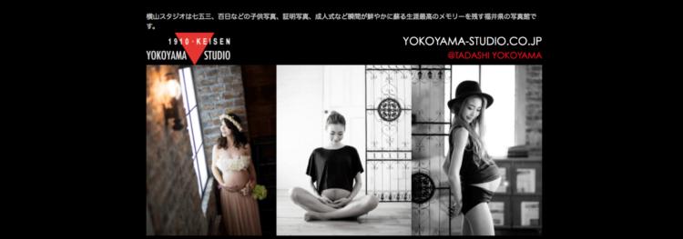福井県でおすすめの婚活写真が綺麗に撮れる写真スタジオ10選6