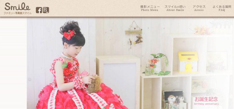 岐阜で撮れるビジネスプロフィール写真におすすめの写真スタジオ10選6