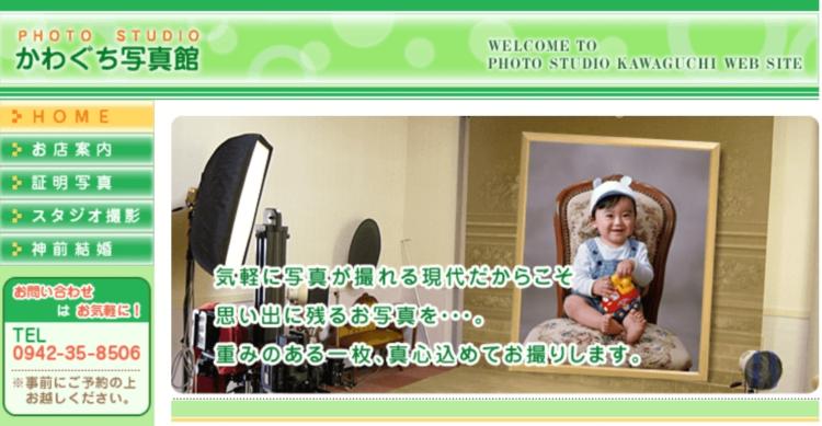 福岡県でおすすめの婚活写真が綺麗に撮れる写真スタジオ9選6