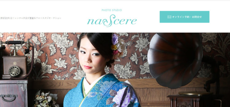奈良で撮れるビジネスプロフィール写真におすすめの写真スタジオ9選6