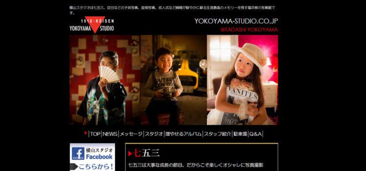 福井で撮れるビジネスプロフィール写真におすすめの写真スタジオ10選6
