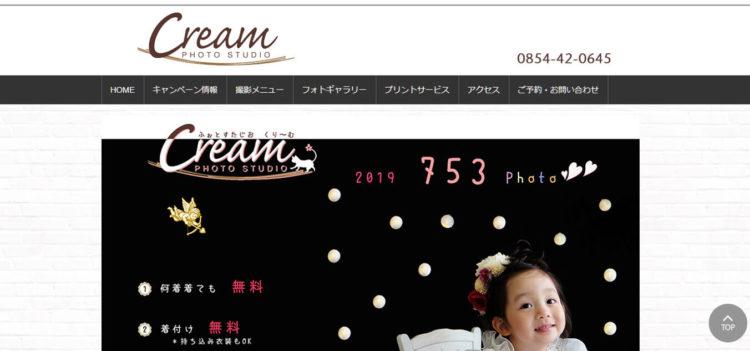 島根で撮れるビジネスプロフィール写真におすすめの写真スタジオ10選6