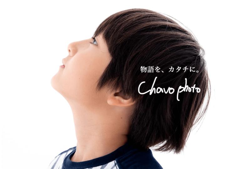 福岡で撮れるビジネスプロフィール写真におすすめの写真スタジオ10選6