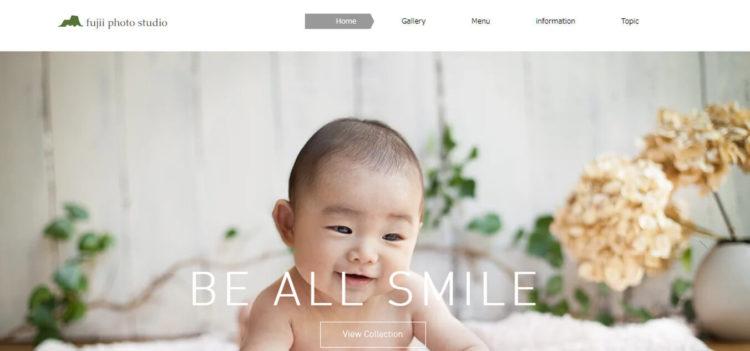 香川で撮れるビジネスプロフィール写真におすすめの写真スタジオ10選6