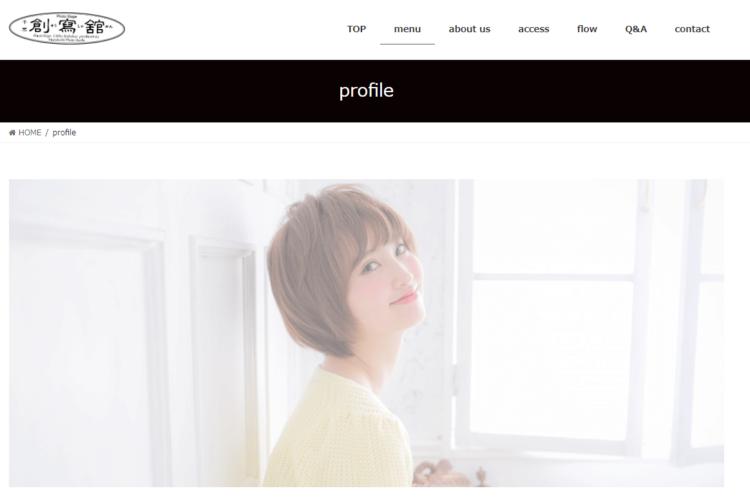 千葉で撮れるビジネスプロフィール写真におすすめの写真スタジオ10選6