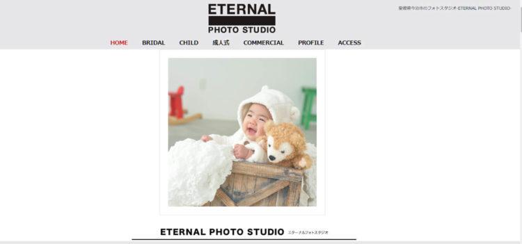 愛媛で撮れるビジネスプロフィール写真におすすめの写真スタジオ10選6
