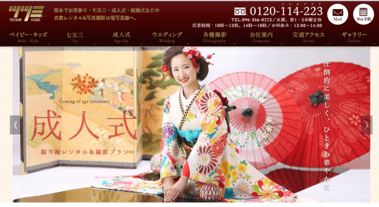 熊本で撮れるビジネスプロフィール写真におすすめの写真スタジオ10選6