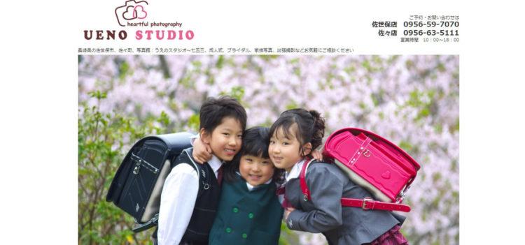 長崎で撮れるビジネスプロフィール写真におすすめの写真スタジオ10選6
