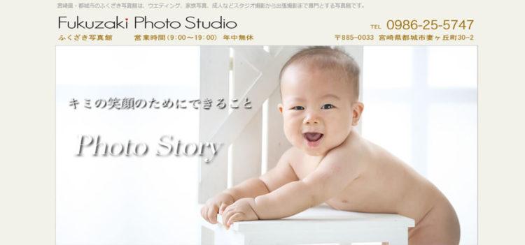 宮崎で撮れるビジネスプロフィール写真におすすめの写真スタジオ10選6
