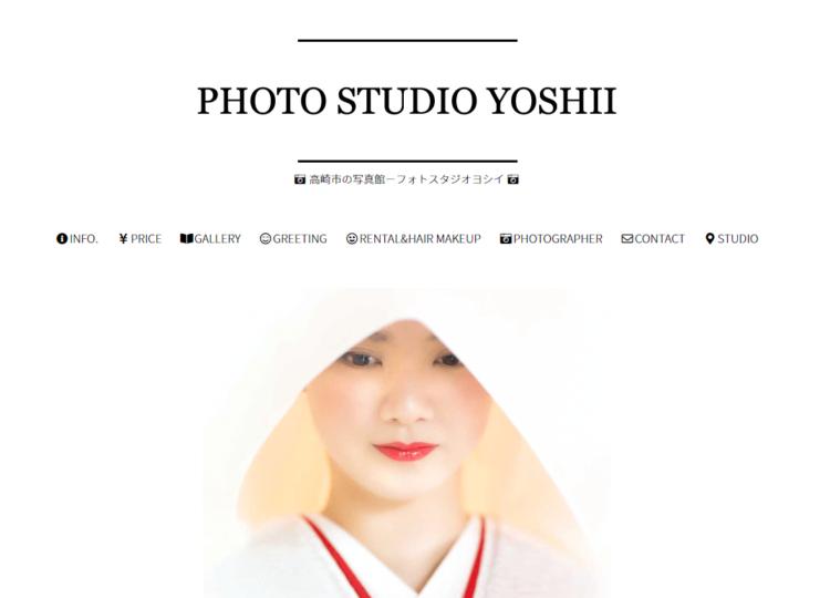 群馬県にある宣材写真の撮影におすすめな写真スタジオ10選6