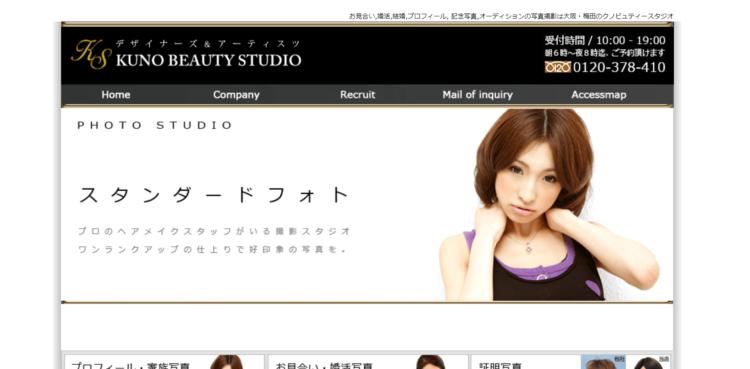梅田でおすすめの婚活写真が綺麗に撮れる写真スタジオ10選6