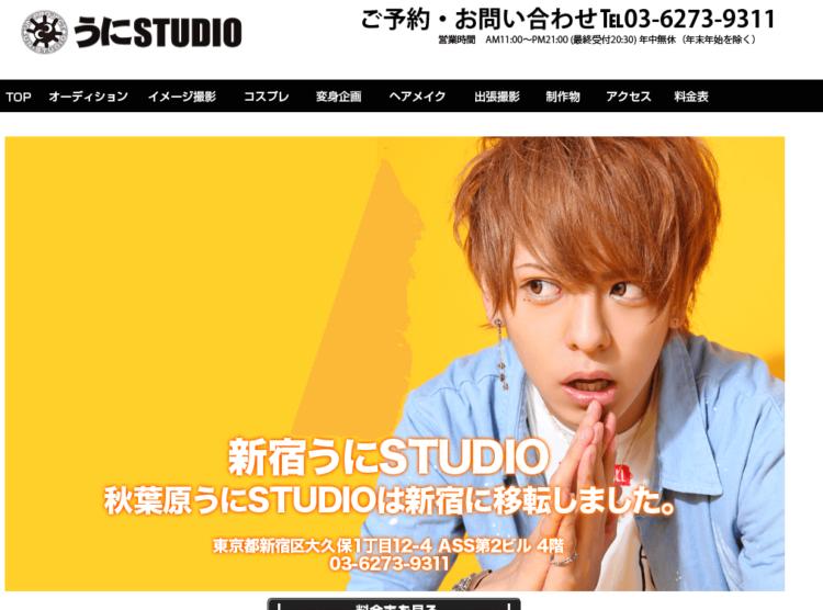 新宿にある宣材写真の撮影におすすめな写真スタジオ11選6
