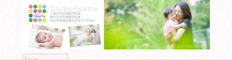 秋田県でおすすめの就活写真が撮影できる写真スタジオ10選6