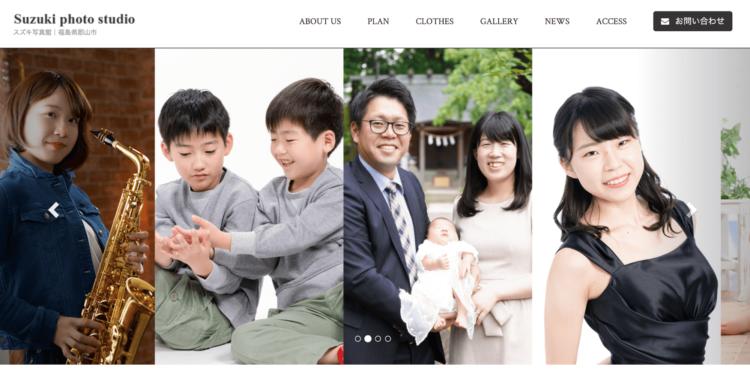 福島県でおすすめの婚活写真が綺麗に撮れる写真スタジオ10選6