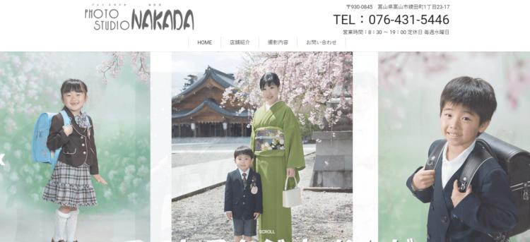 富山県でおすすめの就活写真が撮影できる写真スタジオ11選6