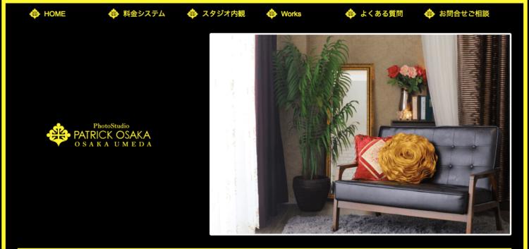 梅田にある宣材写真の撮影におすすめな写真スタジオ10選6