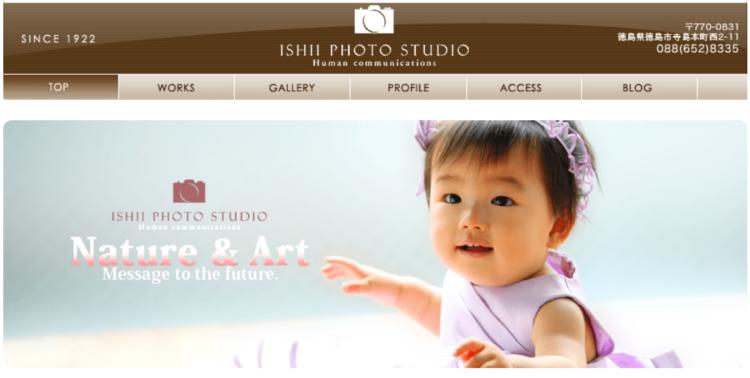 徳島県でおすすめの就活写真が撮影できる写真スタジオ11選