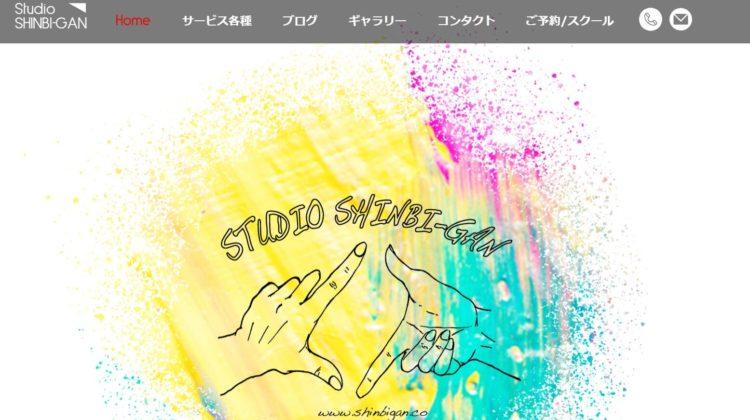 栃木県にある宣材写真の撮影におすすめな写真スタジオ10選7