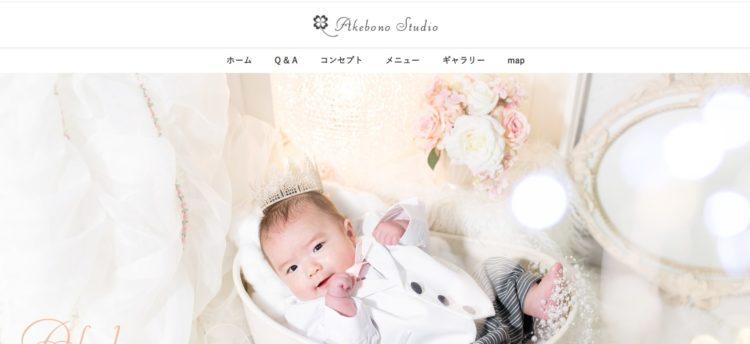 奈良県でおすすめの婚活写真が綺麗に撮れる写真スタジオ10選7