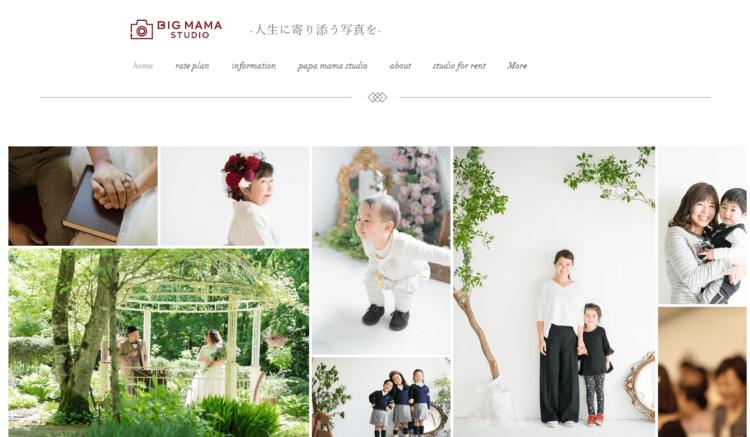 宮城県にある宣材写真の撮影におすすめな写真スタジオ10選7