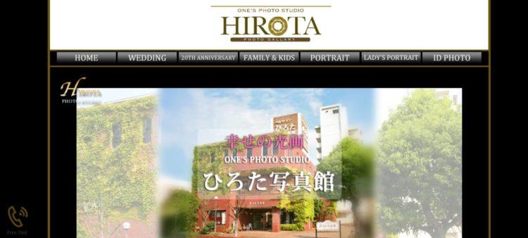 愛媛県でおすすめの婚活写真が綺麗に撮れる写真スタジオ10選7