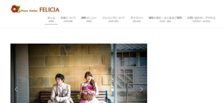 長崎県でおすすめの婚活写真が綺麗に撮れる写真スタジオ10選7