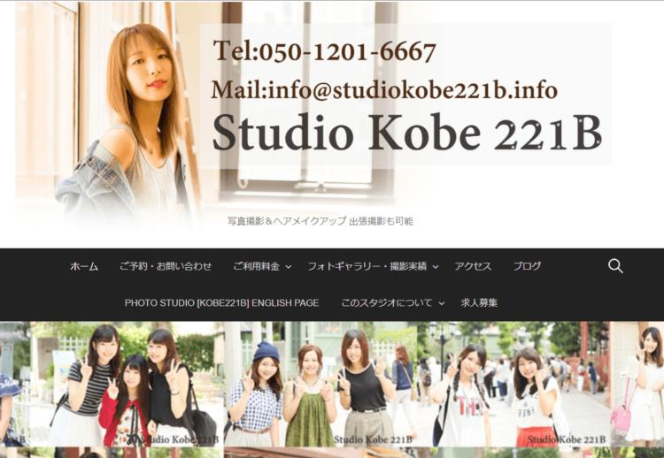 兵庫県にある宣材写真の撮影におすすめな写真スタジオ10選7