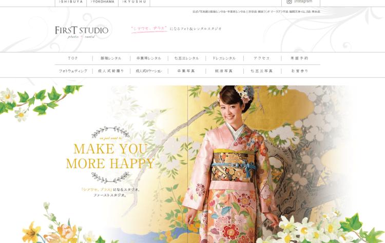 熊本県にある宣材写真の撮影におすすめな写真スタジオ10選7