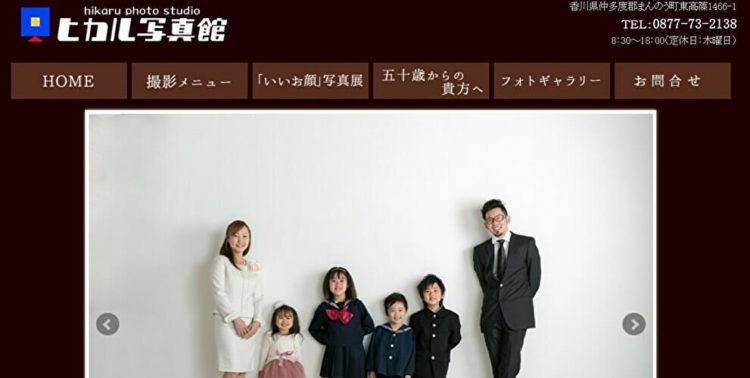 香川県でおすすめの就活写真が撮影できる写真スタジオ10選7