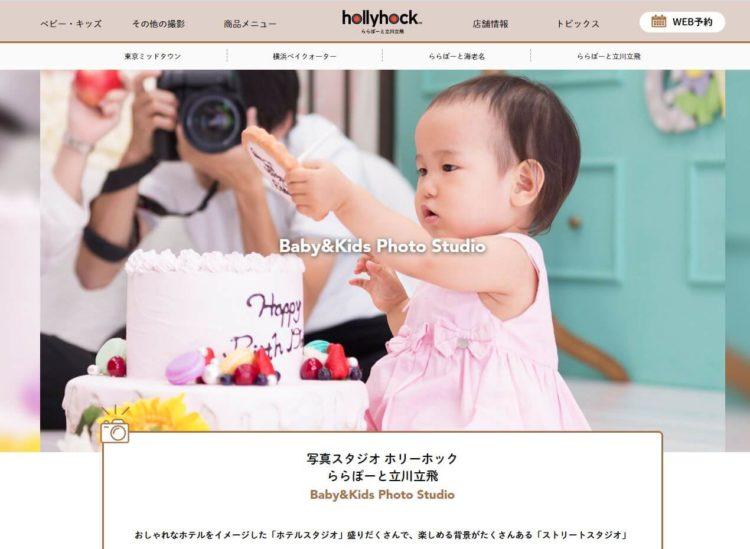 八王子・立川で撮れるビジネスプロフィール写真におすすめの写真スタジオ8選7
