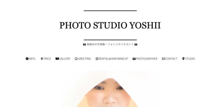 群馬県でおすすめの婚活写真が綺麗に撮れる写真スタジオ10選7