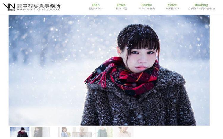 北海道で撮れるビジネスプロフィール写真におすすめの写真スタジオ7選7