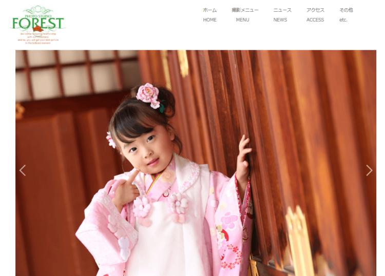 山形県にある宣材写真の撮影におすすめな写真スタジオ10選7