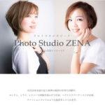広島で撮れるビジネスプロフィール写真におすすめの写真スタジオ7選7