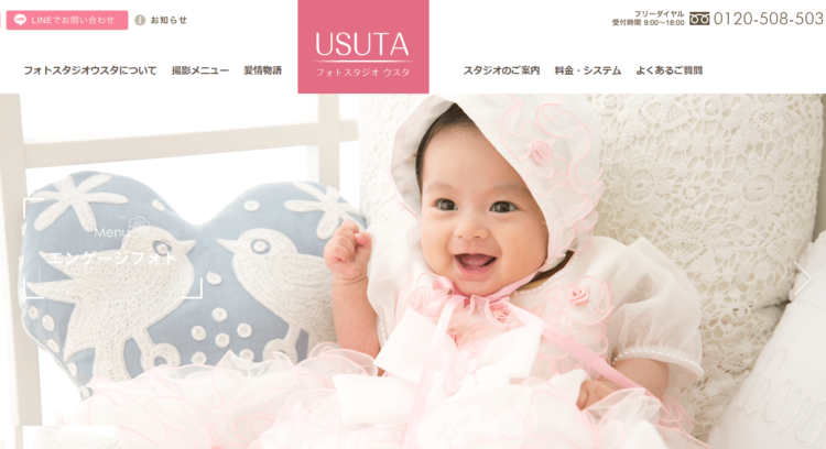 新潟県にある宣材写真の撮影におすすめな写真スタジオ8選7