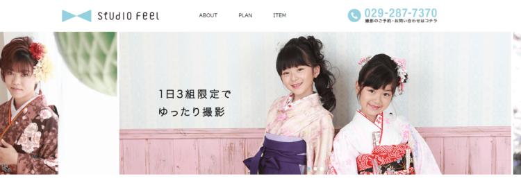 茨城県にある宣材写真の撮影におすすめな写真スタジオ10選7