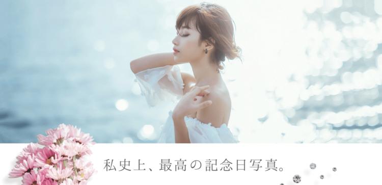 石川県でおすすめの婚活写真が綺麗に撮れる写真スタジオ10選7