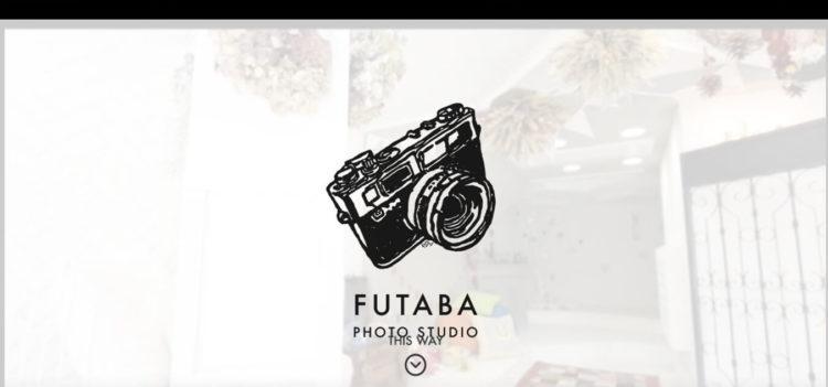 青森で撮れるビジネスプロフィール写真におすすめの写真スタジオ10選7