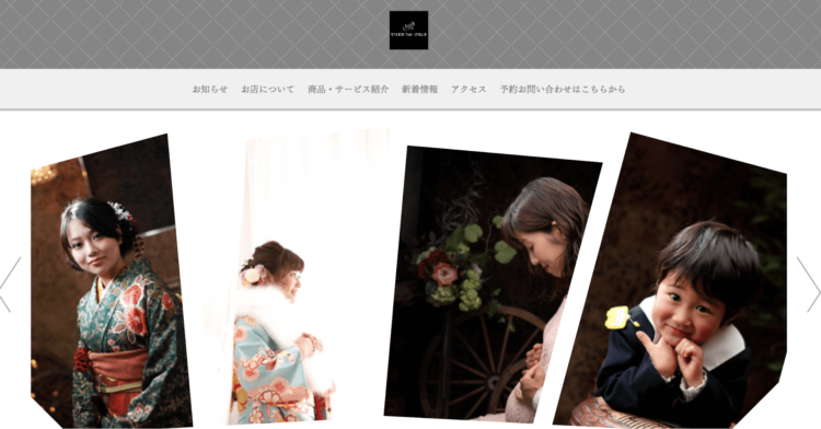鳥取県でおすすめの婚活写真が綺麗に撮れる写真スタジオ10選7