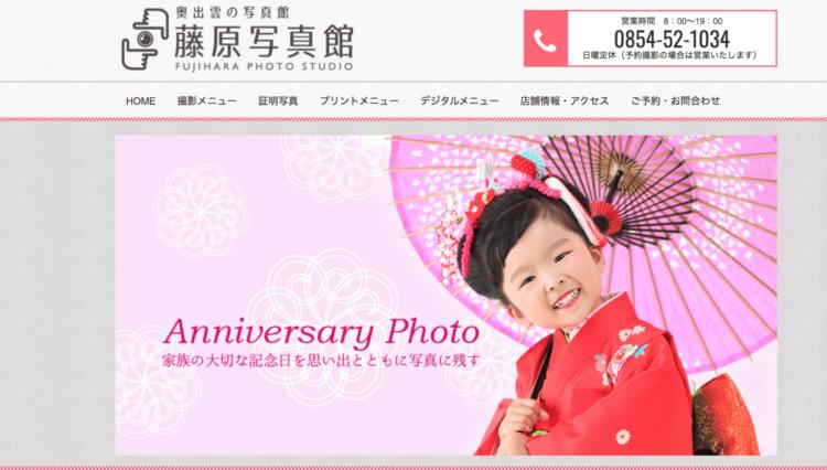 島根県でおすすめの婚活写真が綺麗に撮れる写真スタジオ10選7