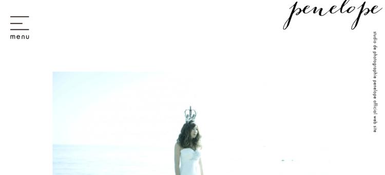大分県でおすすめの婚活写真が綺麗に撮れる写真スタジオ10選7