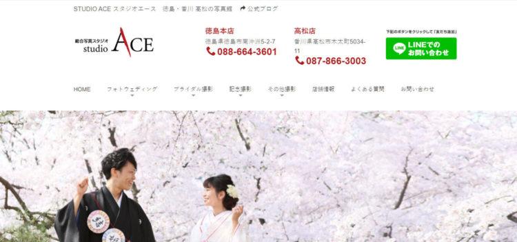 香川で撮れるビジネスプロフィール写真におすすめの写真スタジオ10選7