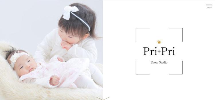 愛媛で撮れるビジネスプロフィール写真におすすめの写真スタジオ10選7