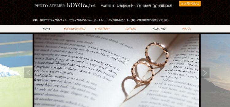 佐賀で撮れるビジネスプロフィール写真におすすめの写真スタジオ10選7