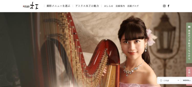 福岡県でおすすめの婚活写真が綺麗に撮れる写真スタジオ9選7