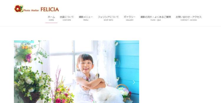 長崎で撮れるビジネスプロフィール写真におすすめの写真スタジオ10選7