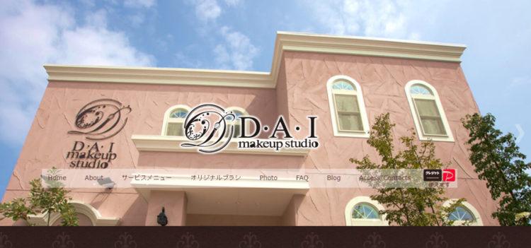 宮崎で撮れるビジネスプロフィール写真におすすめの写真スタジオ10選7