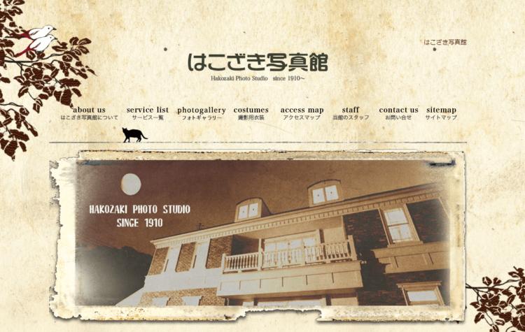 福岡で撮れるビジネスプロフィール写真におすすめの写真スタジオ10選7